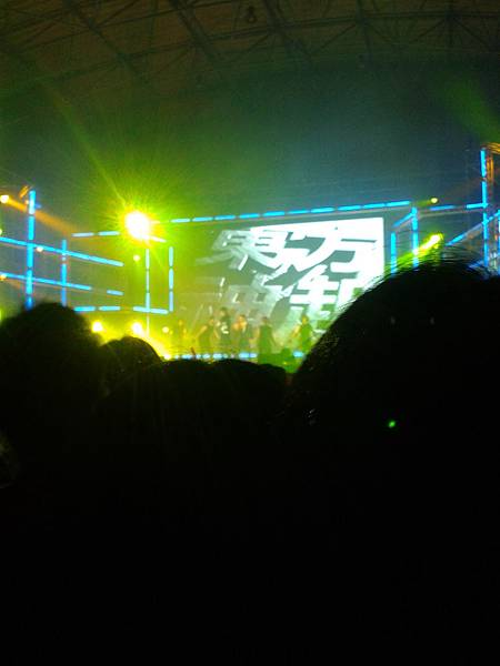 2011-12-11 21.13.14.jpg