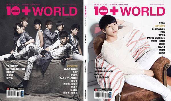 10+-WORLD-cover_INFINITE-Park-Yoo-Chun
