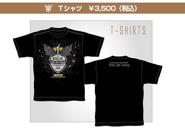 T恤 1200