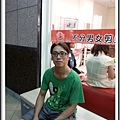 20120627_203140