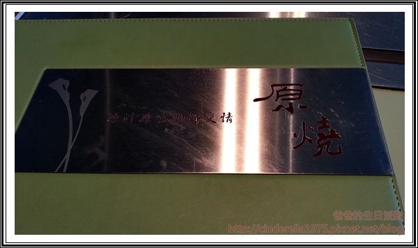 20120722_170556
