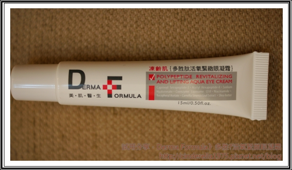 DSC05552