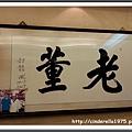 20120922_154244