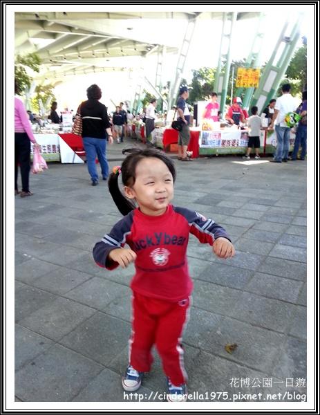 20121020_140050