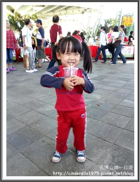 20121020_140443