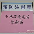 20121121_100044