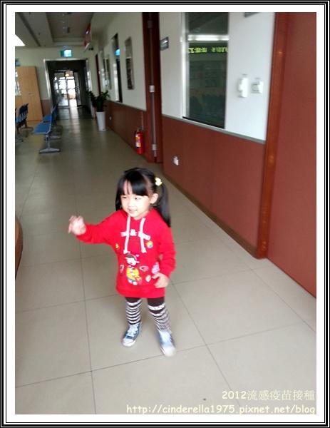 20121121_100155