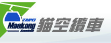 home_02_logo_maokong