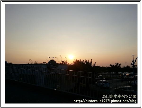 20121007_171330