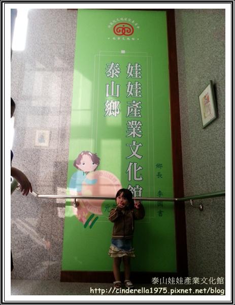 20121014_150641