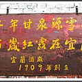 20130130_150531