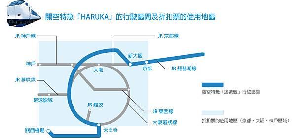 icoca-haruka_map