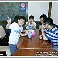 20130526_172652.jpg
