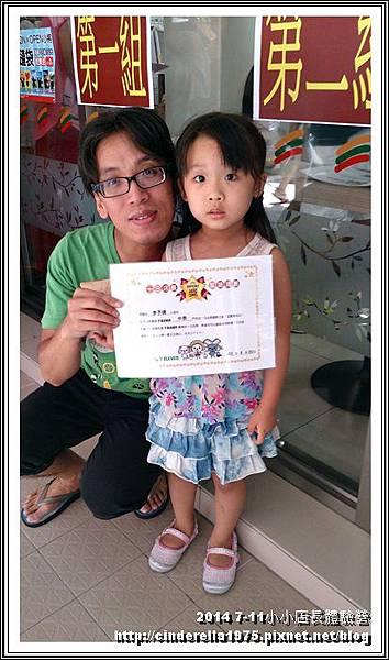 2014-08-30 11.24.41.jpg