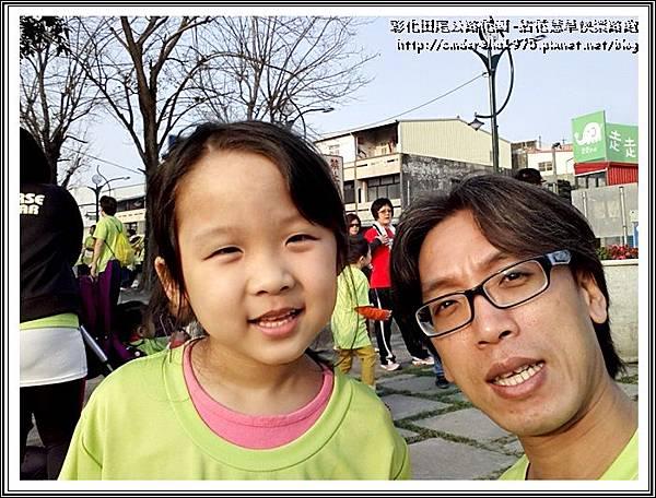 20150329_070437.jpg