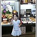 20141003_145357.jpg