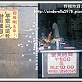 DSC_2586.JPG