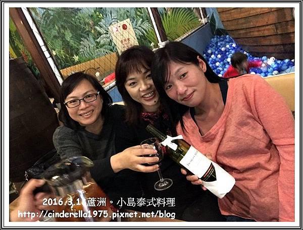 318靜修美女蘆洲小聚會_3646.jpg