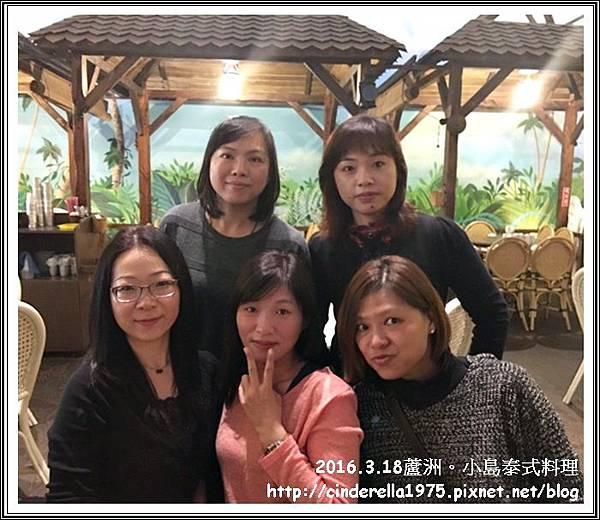 318靜修美女蘆洲小聚會_7544.jpg