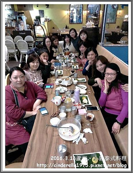 318靜修美女蘆洲小聚會_9493.jpg