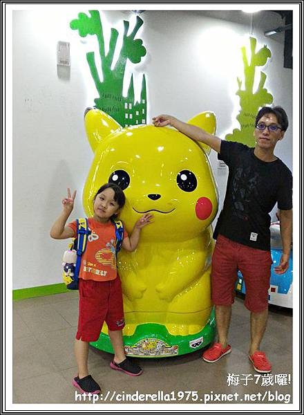 P_20161009_123019_1_p.jpg