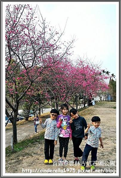 201734 石頭公園露營_170319_0022.jpg