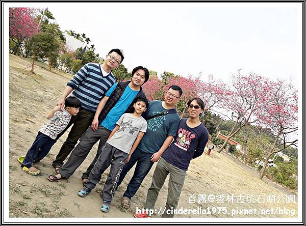 20170305_160700.jpg