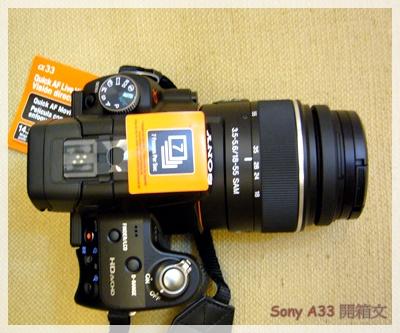 P1030424編修.JPG