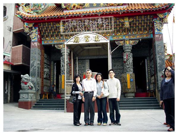 布袋東宮廟