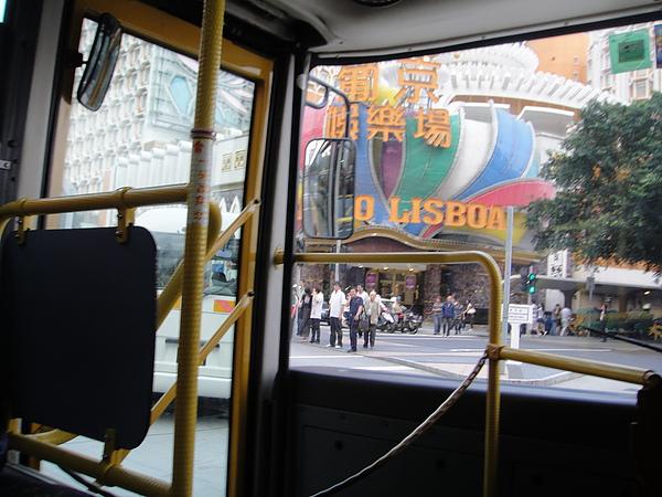 20100605PM0605決定搭車前往威尼斯仁路上匆匆一瞥的葡京娛樂場.JPG