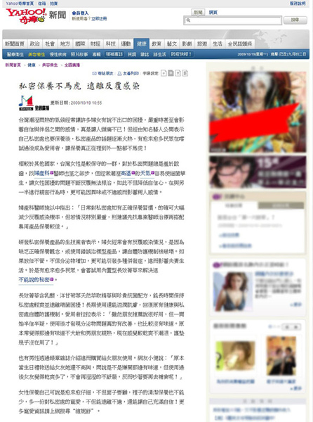 2009-10-19_111811_600.jpg