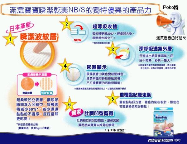 200912NB-function.jpg