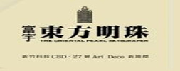 富宇東方明珠253x100