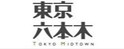 美麗華東京六本木253X100