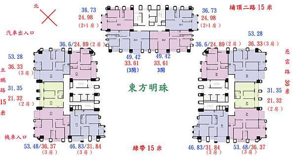 東方明珠2-14F-無電話