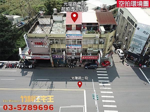 光復路便宜透天_空拍 (1).jpg