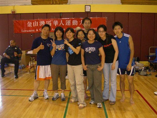 華運會排球隊