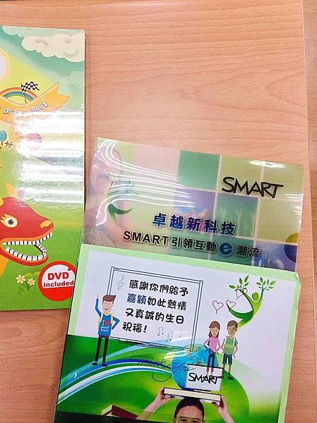 SMARBoard生日禮物 3