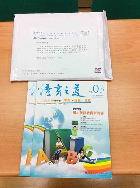 LTTC 語言之道 期刊 (6)