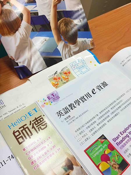 【師德會訊】第 88 期 p. 20