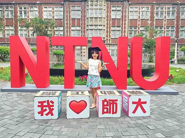 NTNU Cindy (3)