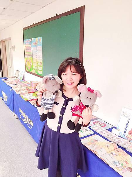 2016凱撒琳英語教學巡迴講座 (5)