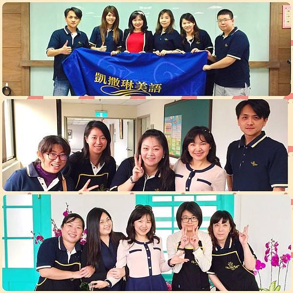 2016凱撒琳英語教學巡迴講座 (4)