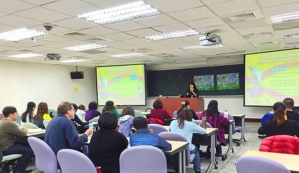 2016凱撒琳英語教學巡迴講座 (2)