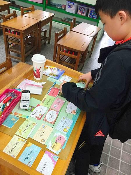 學生自製單字卡 (2)