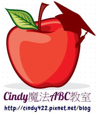 Cindy魔法ABC教室