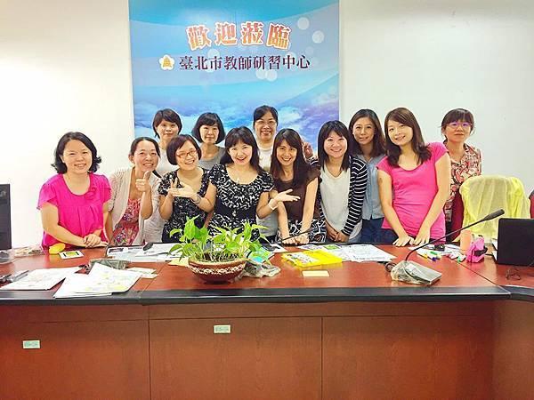 臺北市英語教師中階認證研習