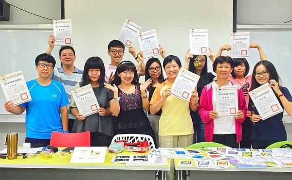 MOE Remedial Instruction teacher training workshop
