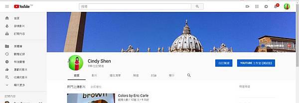 Cindy Shen YouTube subscribers.JPG