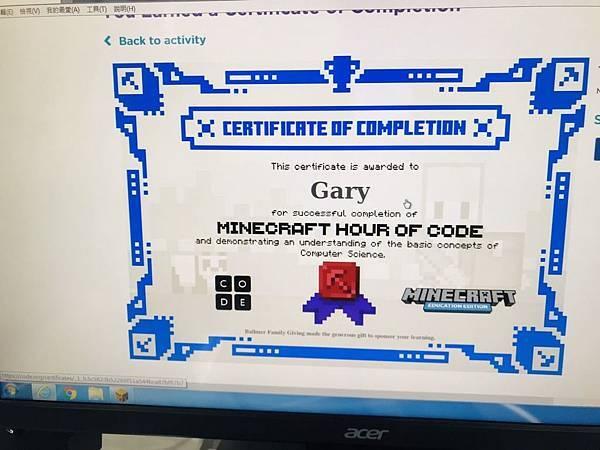 天母國小MinecraftEDU (4).jpg